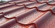 Кровельные и фасадные материалы