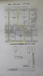 Продам 2-х комнатную квартиру в Светлогорске