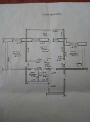 квартиру с полным ремонтом и мебелью